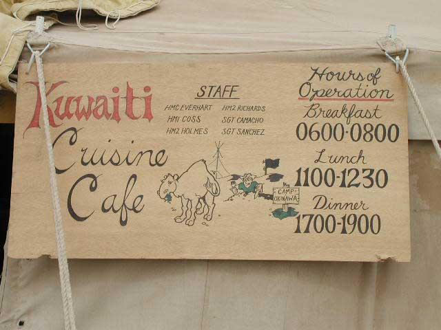 Kuwaiti Cafe